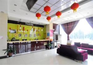 Thankyou Quick Hotel, Hotel  Huangdao - big - 11