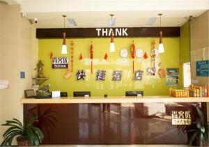 Thankyou Quick Hotel, Hotel  Huangdao - big - 13