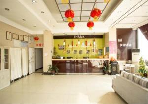 Thankyou Quick Hotel, Hotel  Huangdao - big - 15