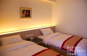 Ocean Hayline Hotel, Hotely  Jian - big - 5