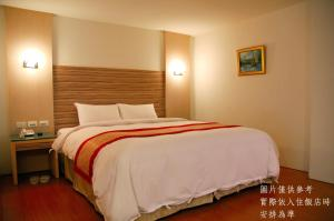 Ocean Hayline Hotel, Hotely  Jian - big - 12