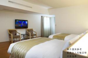 Ocean Hayline Hotel, Hotely  Jian - big - 22