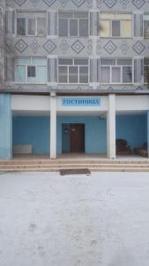 Гостиница Малинотель, Калуга