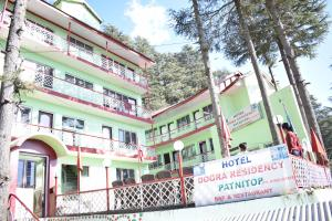 Hotel Dogra Residency Patnitop, Hotels  Udhampur - big - 12