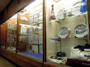 Kokumin Shukusha Hibiki, Hotels  Munakata - big - 86