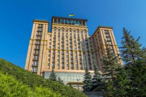 Ukraine Hotel, Hotely  Kyjev - big - 87