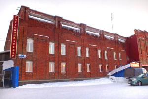 Гостиница Север , Отели  Воркута - big - 1