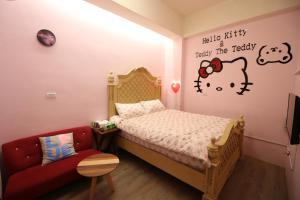 Jiufen Rita's House, Privatzimmer  Jiufen - big - 29