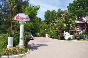 Guest house Margo - Divnomorskoye