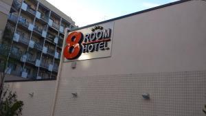 8room hotel - AbcAlberghi.com