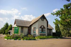 Отель Белое Озеро, Черкассы