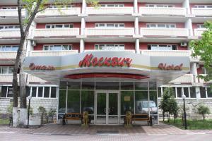 Hotel Moskvich, Hotel  Mosca - big - 51