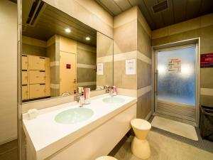 Super Hotel Nara Yamato Koriyama, Hotely  Yamatokoriyama - big - 21