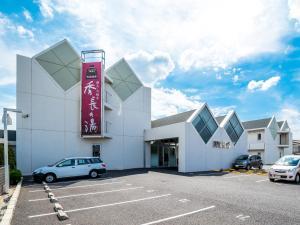 Super Hotel Nara Yamato Koriyama, Hotely  Yamatokoriyama - big - 58
