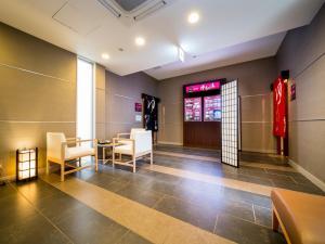 Super Hotel Nara Yamato Koriyama, Hotely  Yamatokoriyama - big - 65
