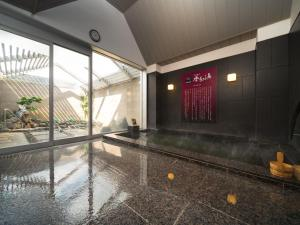 Super Hotel Nara Yamato Koriyama, Hotely  Yamatokoriyama - big - 74