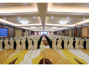 Chengdu Forstar Hotel Taisheng road, Hotely  Čcheng-tu - big - 23