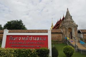 Villa Rassada Nakorn Lampang, Penzióny  Lampang - big - 18