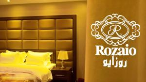 Rozaio Hotel, Hotels  Dschidda - big - 35
