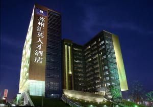 Gathering Hotel, Hotels  Suzhou - big - 25
