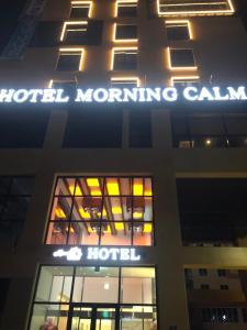 Hotel Morning Calm