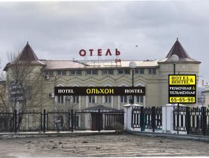 Ol'hon, Hotels  Ulan-Ude - big - 21