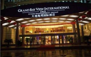 Grand Bay View International Dali, Hotely  Dali - big - 77