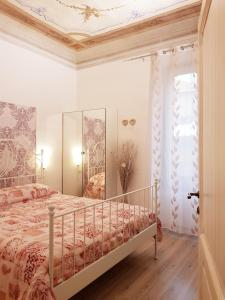 Nashira Rooms - AbcAlberghi.com