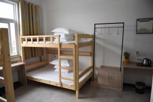 Jixi International Youth Hostel, Hotel low cost  Jixi - big - 27