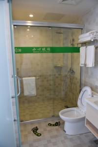 Jixi International Youth Hostel, Hotel low cost  Jixi - big - 24