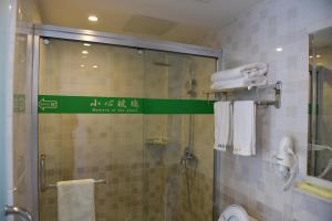 Jixi International Youth Hostel, Hotel low cost  Jixi - big - 36