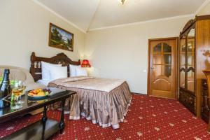 Grand Hotel Uyut, Hotel  Krasnodar - big - 41
