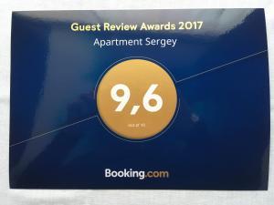 Apartment Sergey, Appartamenti  Ivanovo - big - 21