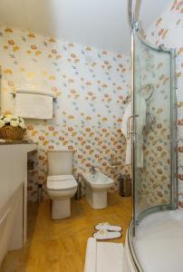 Grand Hotel Uyut, Hotel  Krasnodar - big - 55
