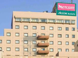 Mercure Hotel Narita, Szállodák  Narita - big - 34
