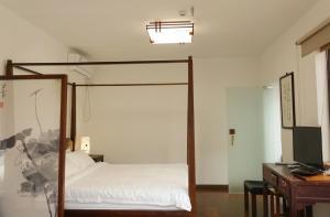 Pure-Land Villa, Privatzimmer  Suzhou - big - 22