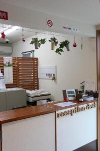Tokiyo Hostel, Inns  Mikunichō - big - 26