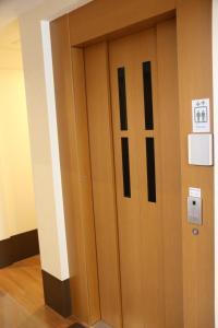 Tokiyo Hostel, Inns  Mikunichō - big - 33