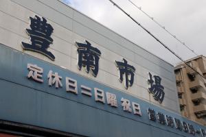 Tokiyo Hostel, Inns  Mikunichō - big - 37
