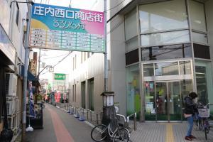Tokiyo Hostel, Inns  Mikunichō - big - 38