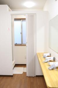 Tokiyo Hostel, Inns  Mikunichō - big - 41