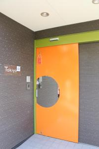 Tokiyo Hostel, Inns  Mikunichō - big - 42