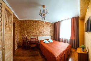 Ol'hon, Hotels  Ulan-Ude - big - 19