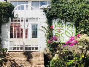 Mint Guest House, Penzióny  Simao - big - 1