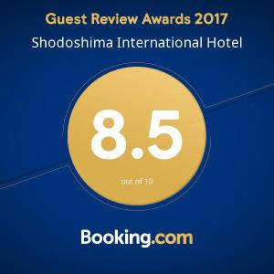 Shodoshima International Hotel, Ryokans  Tonosho - big - 67