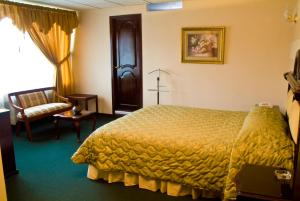 Hotel Podocarpus, Hotely  Loja - big - 10