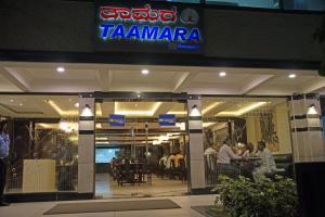Hotel Maurya, Hotely  Bangalore - big - 44