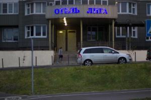 Отель Лига, Химки