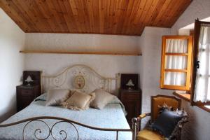 Country House Grazia - AbcAlberghi.com