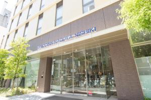 Sanco Inn Nagoya Nishiki, Hotely  Nagoya - big - 29
